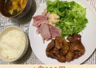 豚肩ロース塊肉のレシピ 画像