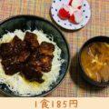 味噌カツ丼の献立。おうちでも作れる絶品タレのレシピ。