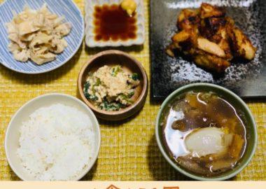 鶏天 献立 レシピ 画像