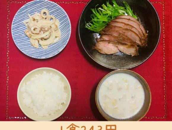 焼き豚 レシピ 簡単 画像